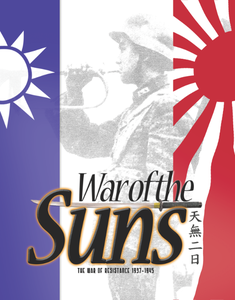 War of the Suns
