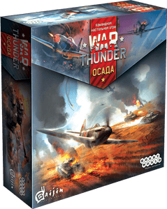 War Thunder: Siege