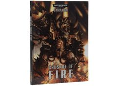 Warhammer 40,000: Crusade of Fire