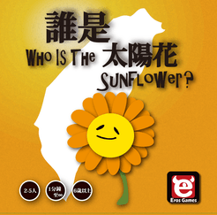Who is the Sunflower?