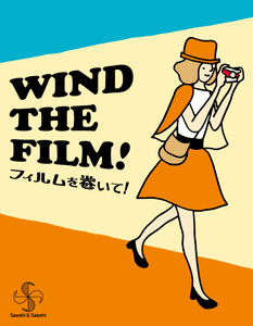 Wind the Film!