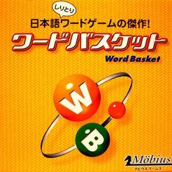 Word Basket