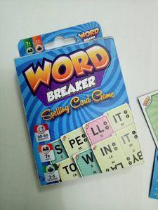 Word Breaker