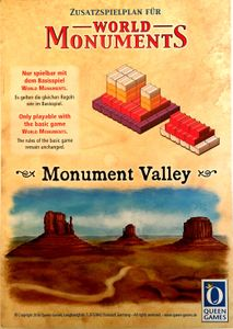 World Monuments: Monument Valley