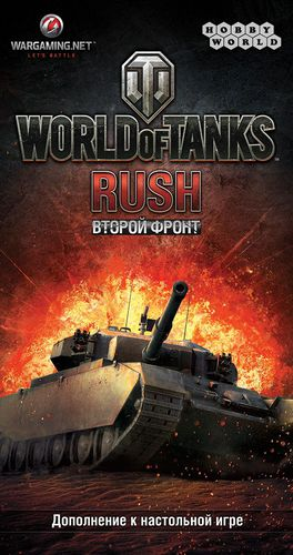 World of Tanks: Rush 2 – Second Front