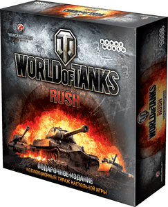 World of Tanks: Rush – Deluxe Edition
