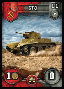 World of Tanks: Rush – ??-2