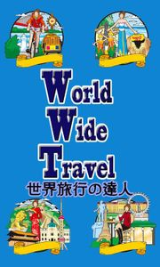 World Wide Travel