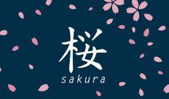 ? (Sakura)