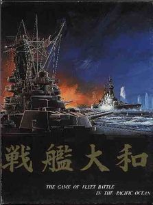 Yamato: The Game of Fleet Battle in the Pacific Ocean