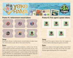 Yokohama: Achievements & Free Agents Promo