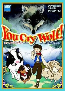 You Cry Wolf!