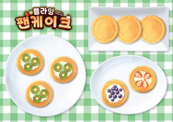Yummy Yummy Pancake: Promo Boards