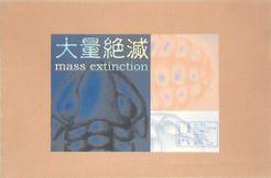 ???? (Mass Extinction)