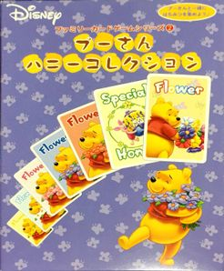 ???? ????????? (Winnie-the-Pooh Honey Collection)