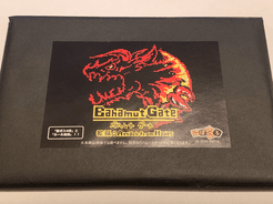 ????? ??? ??: Attack from Hades (Bahamut Gate Expansion: Attack from Hades)