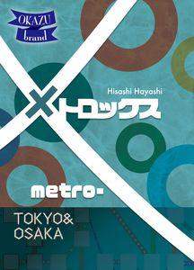 ?????? (MetroX)