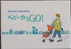 ??????GO! (Go with the Stroller)