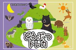 ??????? (Animal Trading Card)