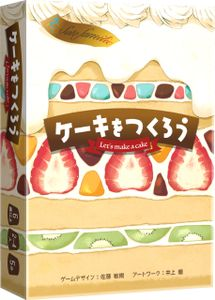 ???????? (Let's Make A Cake)