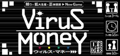 ???????? (Virus Money)