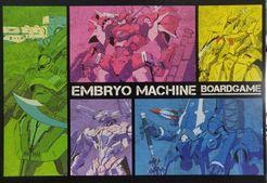 ???????? ?????? (Embryo Machine Board Game)