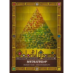 ????????? (Colorful Pyramid)