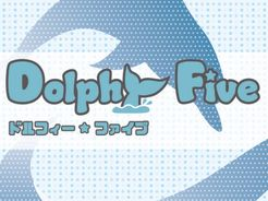????????? (Dolphy Five)