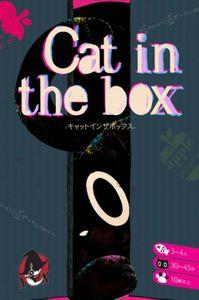 ??????????? (Cat in the box)