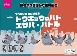 ???????????????? (Tokyo Doves)