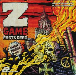 Z-Game: Fast & Dead