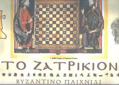 Zatrikion
