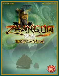 Zhanguo Expansion