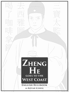 Zheng He Goes to the West Coast