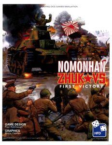 Zhukov's First Victory