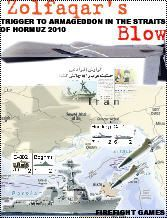 Zolfaqar's Blow